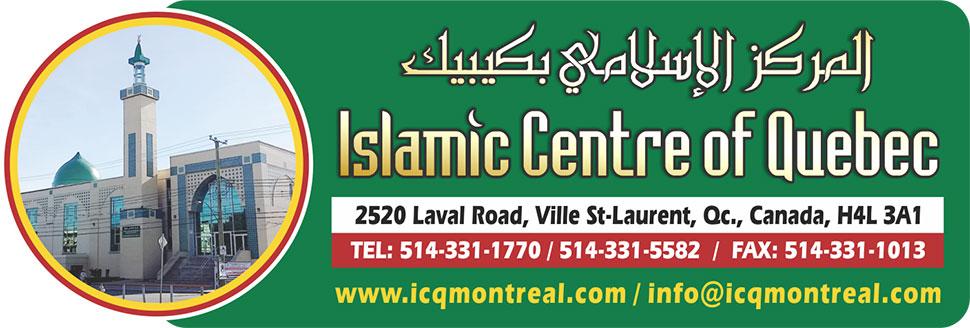 Islamic Centre of Quebec